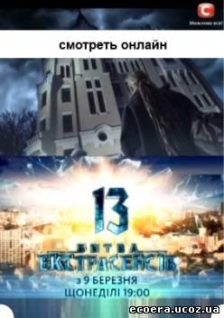 «Дорогая Мы Убиваем Детей На Русском Сезон 7 Выпуск 5» — 2007